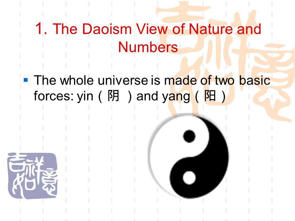  二 ( èr ): duality /germination/harmony mother of numbers even number: feminine/yin energy.