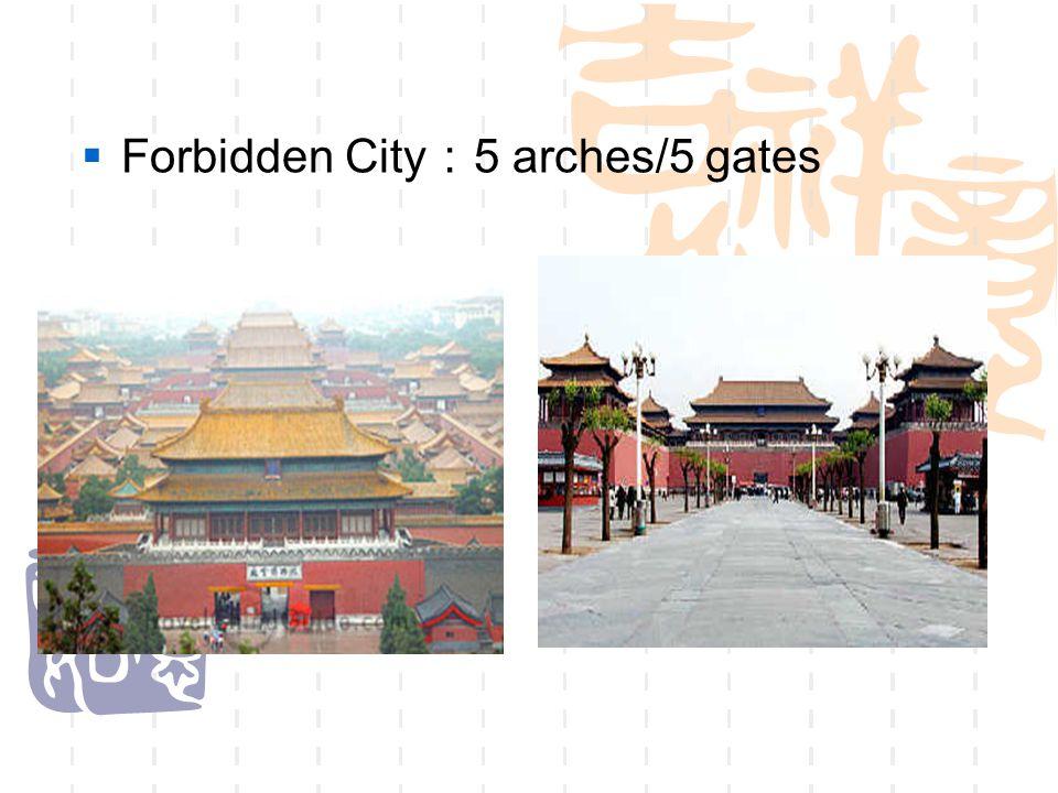  Forbidden City : 5 arches/5 gates