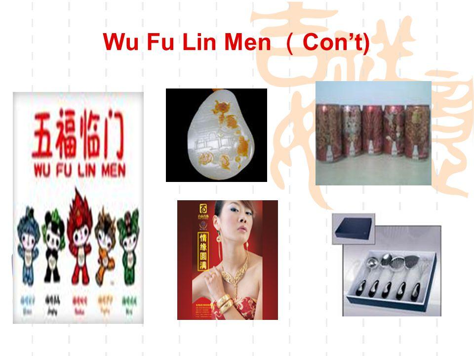 Wu Fu Lin Men ( Con't)