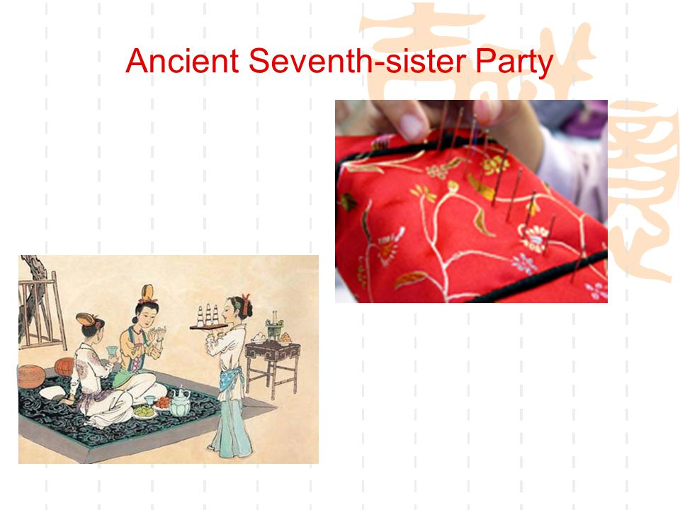Ancient Seventh-sister Party