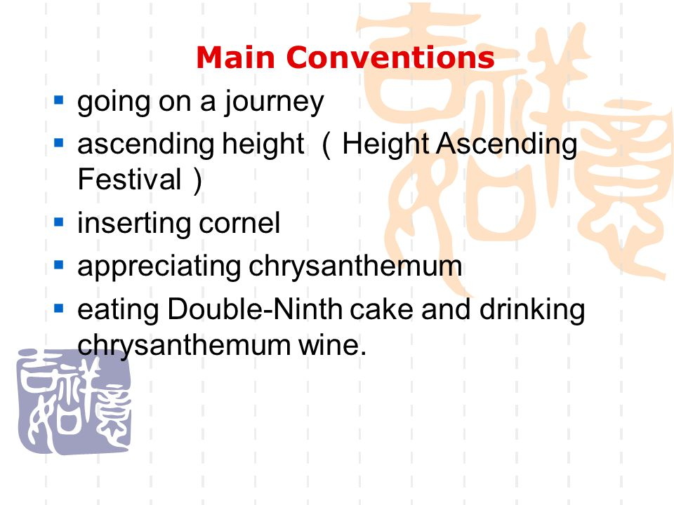 Main Conventions  going on a journey  ascending height ( Height Ascending Festival )  inserting cornel  appreciating chrysanthemum  eating Double