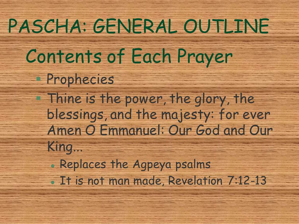 PASCHA: GENERAL OUTLINE Contents of Each Prayer §Prophecies §Thine is the power, the glory, the blessings, and the majesty: for ever Amen O Emmanuel:
