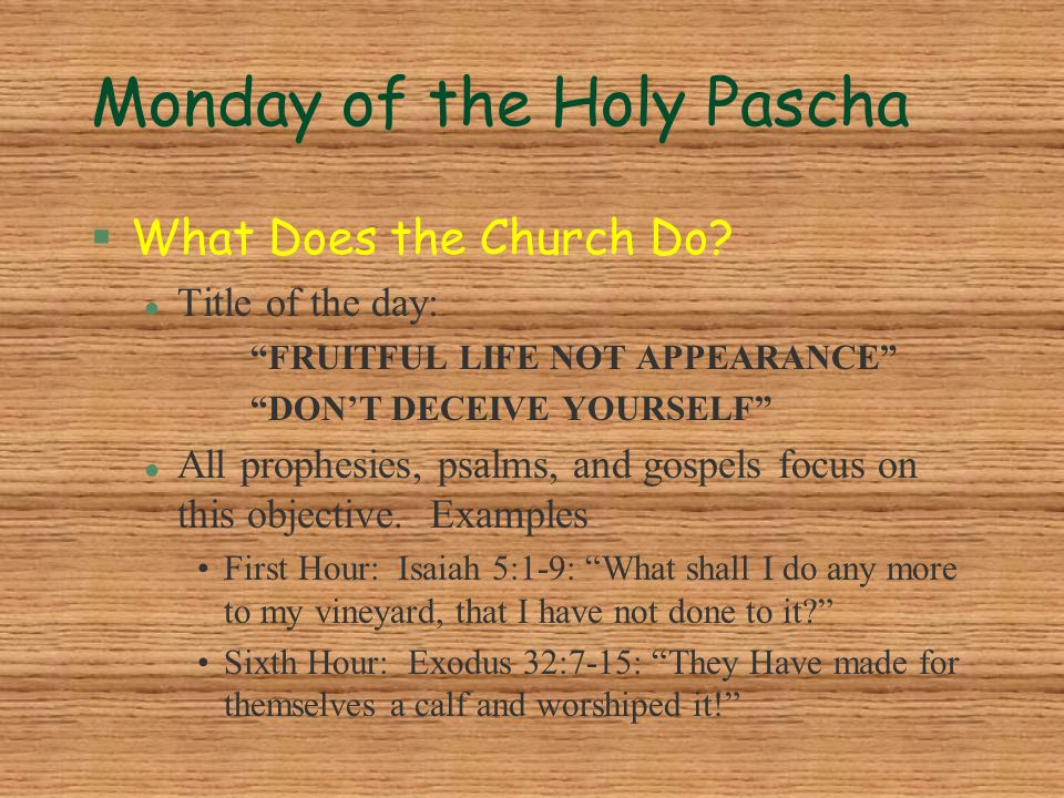 """Monday of the Holy Pascha §What Does the Church Do? l Title of the day: """"FRUITFUL LIFE NOT APPEARANCE"""" """"DON'T DECEIVE YOURSELF"""" l All prophesies, psal"""