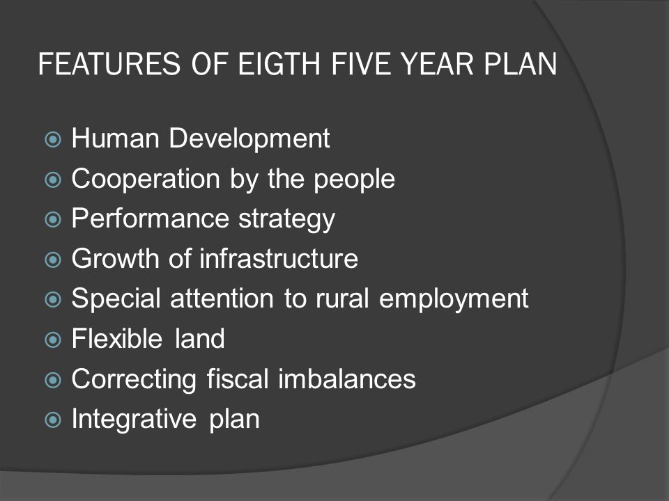 FEATURES OF EIGTH FIVE YEAR PLAN  Human Development  Cooperation by the people  Performance strategy  Growth of infrastructure  Special attention to rural employment  Flexible land  Correcting fiscal imbalances  Integrative plan