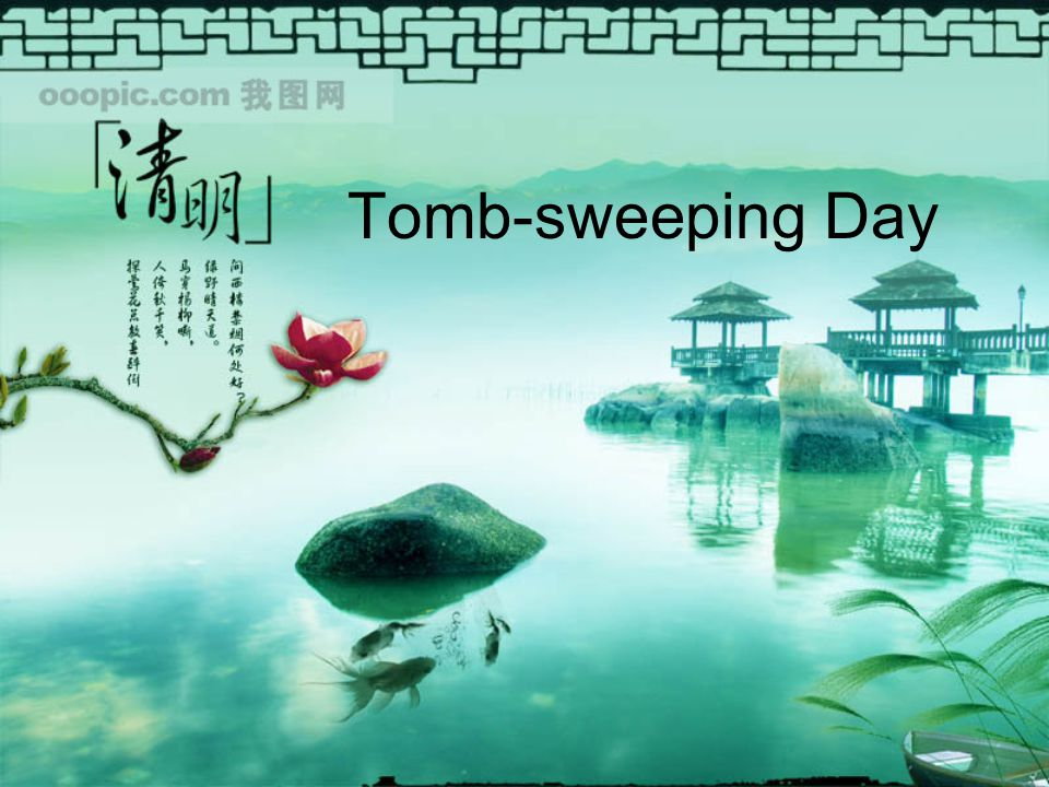 Green cake Tomb-sweeping Day is on the fifth day of the fourth lunar month.