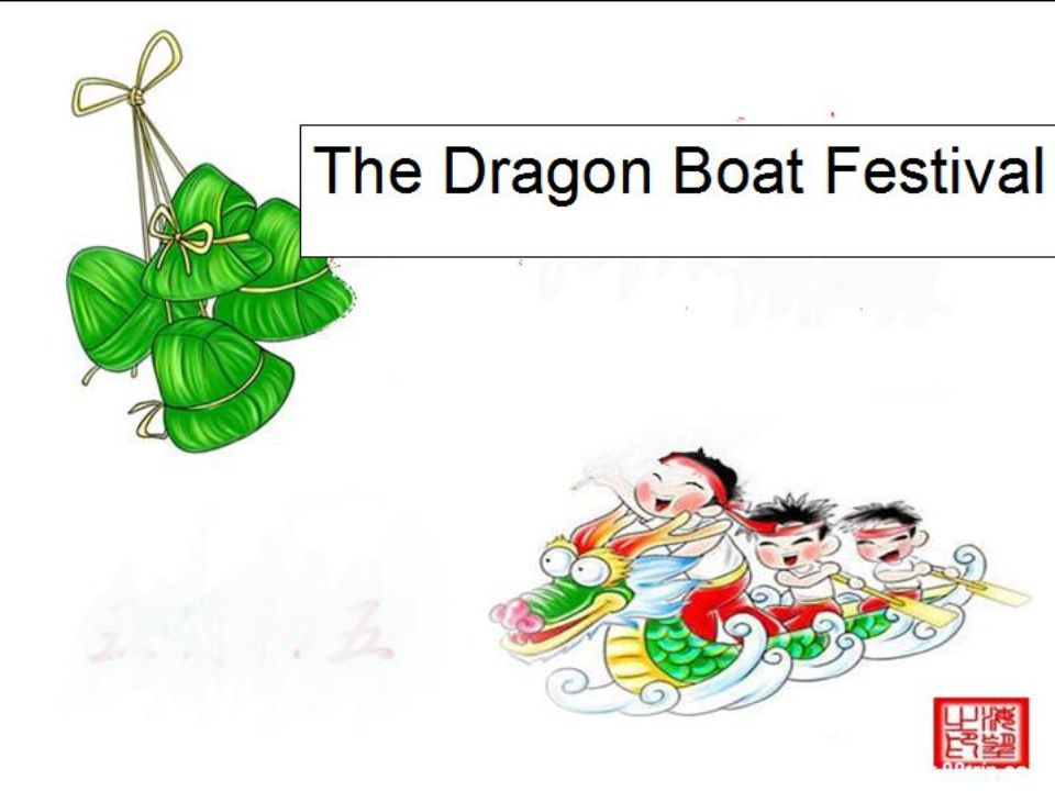 The Dragon Boat Festival is traditionally celebrated on the fifth day of the fifth month on the lunar calendar.We eat Zong Zi on that day.