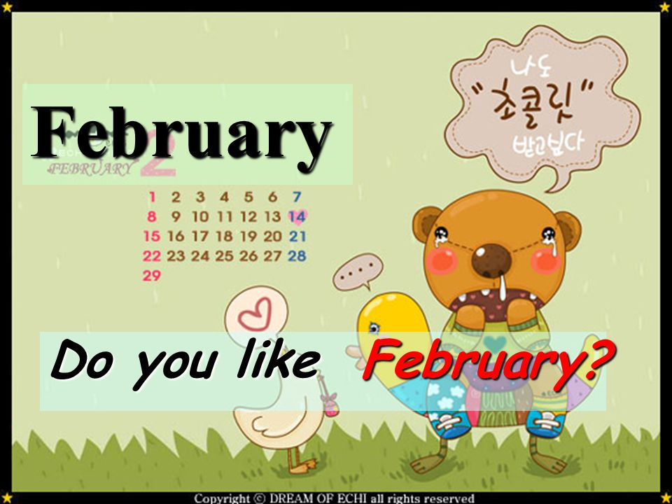 5 January January is my favorite month! Step two