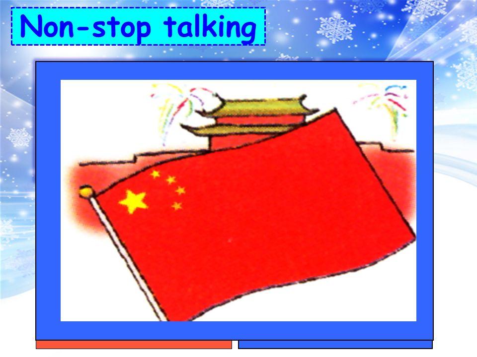 Non-stop talking Rules: 1. 连续问答。 2. 问答与图片节日有关。 3. 一轮间问题不得重复。