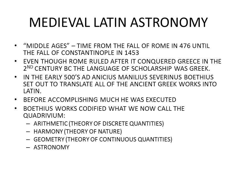 MEDIEVAL LATIN ASTRONOMY MARTIANUS CAPELLA OF CARTHAGE WROTE AN ALLEGORY OF HEAVENLY MARRIAGE IN THE 5 TH CENTURY AD IN IT HE DESCRIBED A SYSTEM SIMILAR TO THAT OF HERACLIDES (AND FORESHADOWING TYCHO'S SYSTEM) IN WHICH MERCURY AND VENUS CIRCLED THE SUN AND THE SUN, IN TURN, CIRCLED THE EARTH.