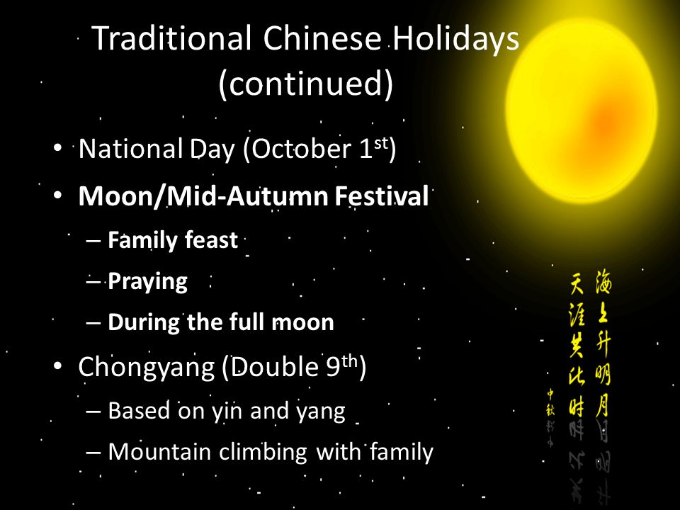 Traditional Chinese Holidays (continued) Spirit/Water Lantern Festival Winter Solstice – Chinese Thanksgiving – Family feast Laba Festival – Celebrates the day Buddha gained enlightenment