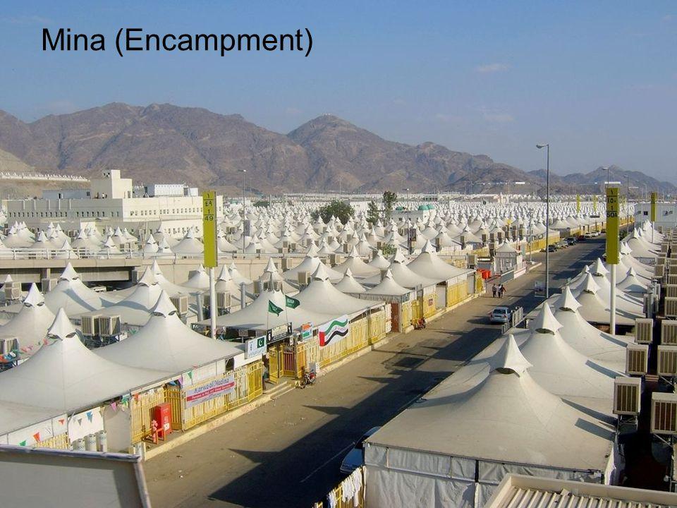 Mina (Encampment)