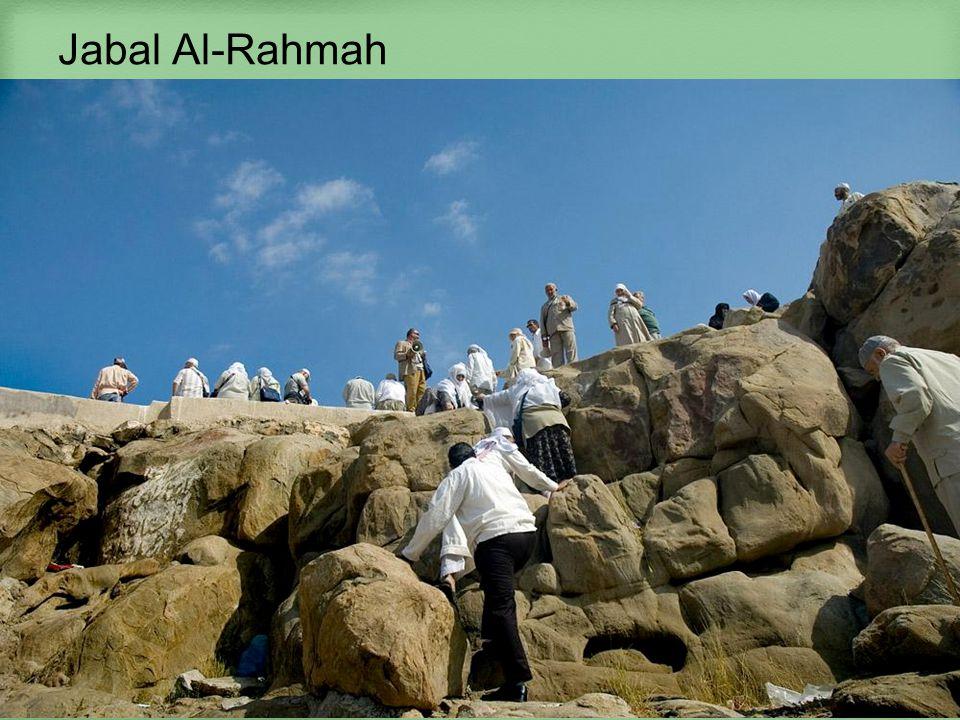 Jabal Al-Rahmah