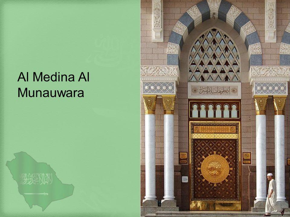 Al Medina Al Munauwara