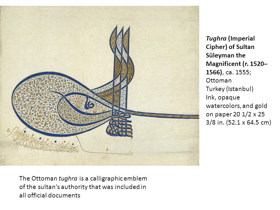 The Ottoman tughra is a calligraphic emblem of the sultan s authority that was included in all official documents Tughra (Imperial Cipher) of Sultan Süleyman the Magnificent (r.