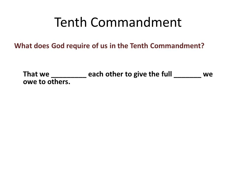 What does God require of us in the Tenth Commandment.