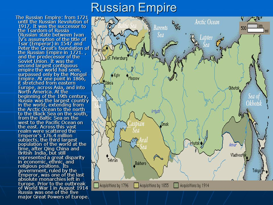 Russian Empire The Russian Empire: from 1721 until the Russian Revolution of 1917.
