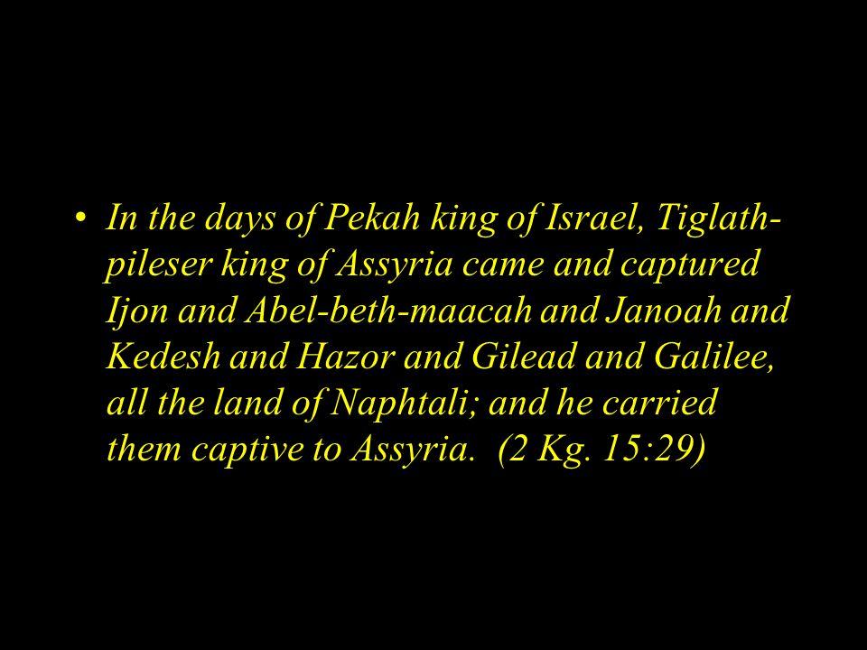 "Assyrian inscriptions record a revolt by ""Azriyau of Jaudi"" (Azariah of Judah) and tribute being paid by ""Yauhazi Yaudaya"" (Jehoahaz of Judah). Pul, k"