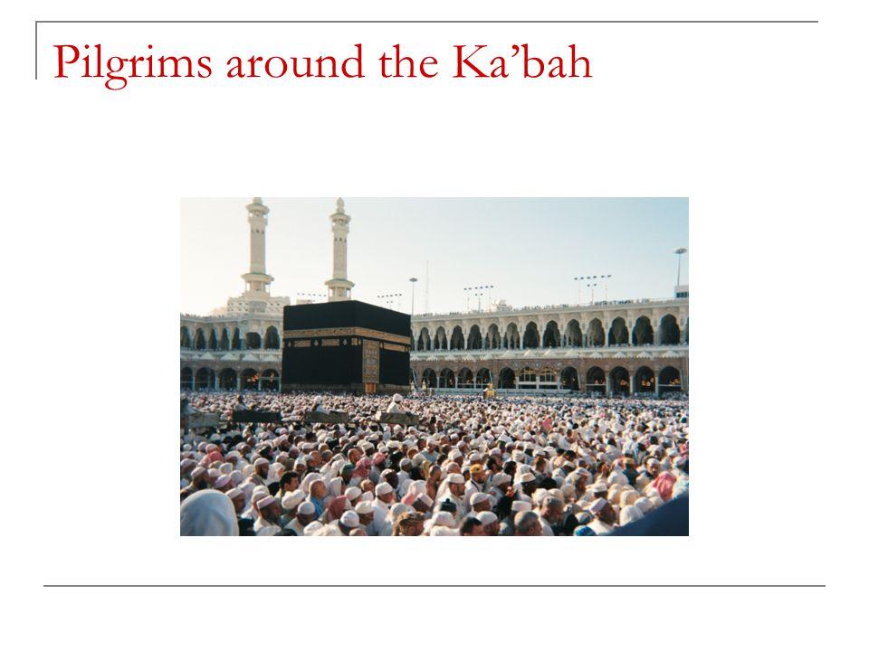 Pilgrims around the Ka'bah