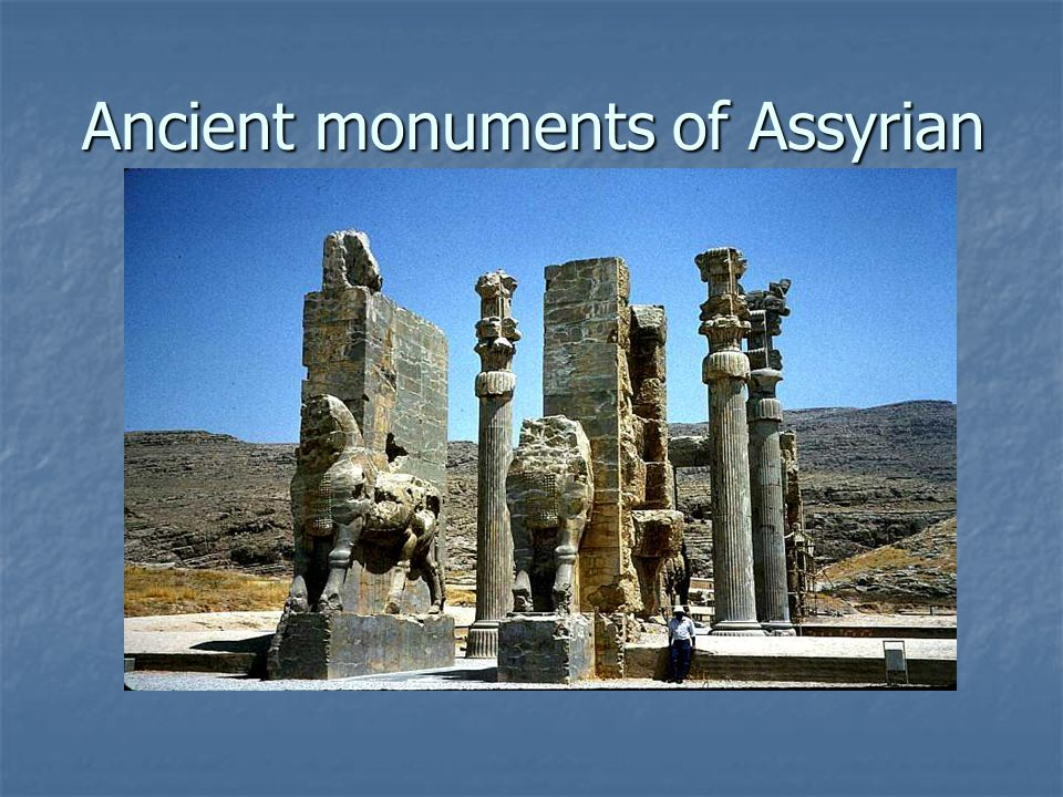 Ancient monuments of Assyrian