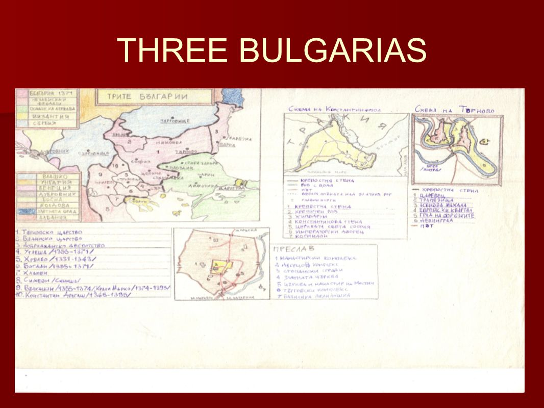 THREE BULGARIAS