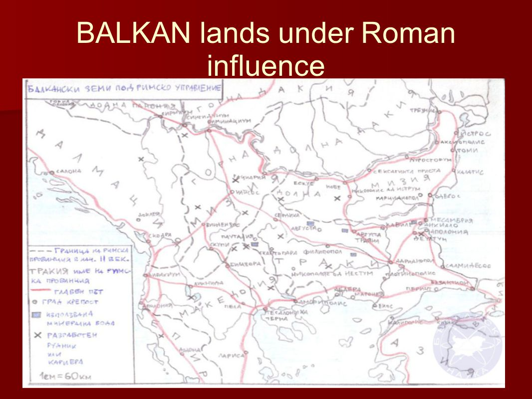 BALKAN lands under Roman influence