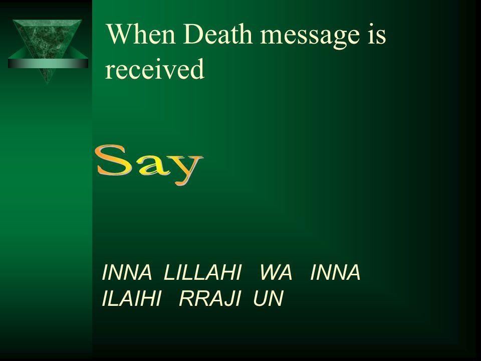 When Participating in prayer AAMEEN