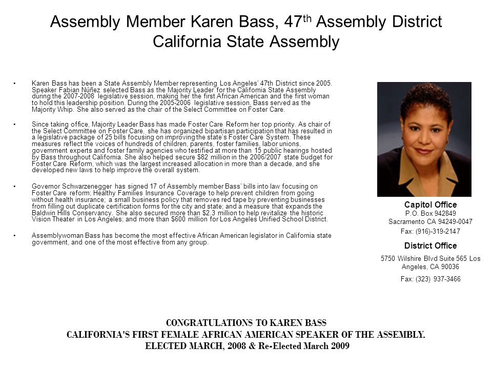 Assembly Member Wilmer Amina Carter, 62nd Assembly District California State Assembly Assembly Member Wilmer Amina Carter works tirelessly for the 62nd District.