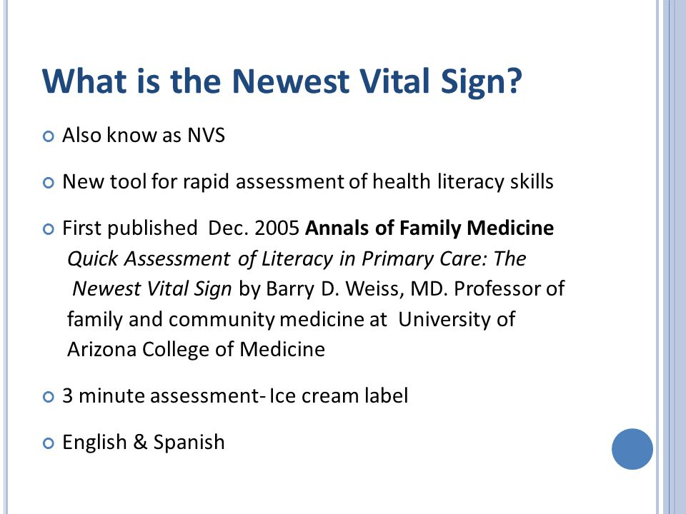 What is the Newest Vital Sign.