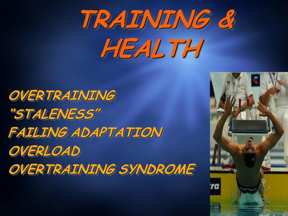 Overreaching, Overtraining,Overexertion: EFFECTS ON PHYSICAL PERFORMANCE