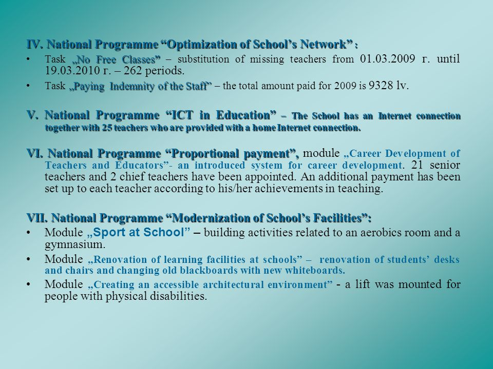 "ІV. National Programme ""Optimization of School's Network"" : ""No Free Classes""Task ""No Free Classes"" – substitution of missing teachers from 01.03.2009"