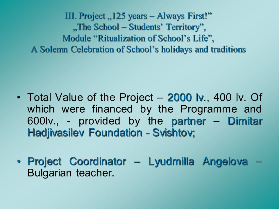 "ІІІ. Project ""125 years – Always First!"" ""The School – Students' Territory"", Module ""Ritualization of School's Life"", A Solemn Celebration of School's"