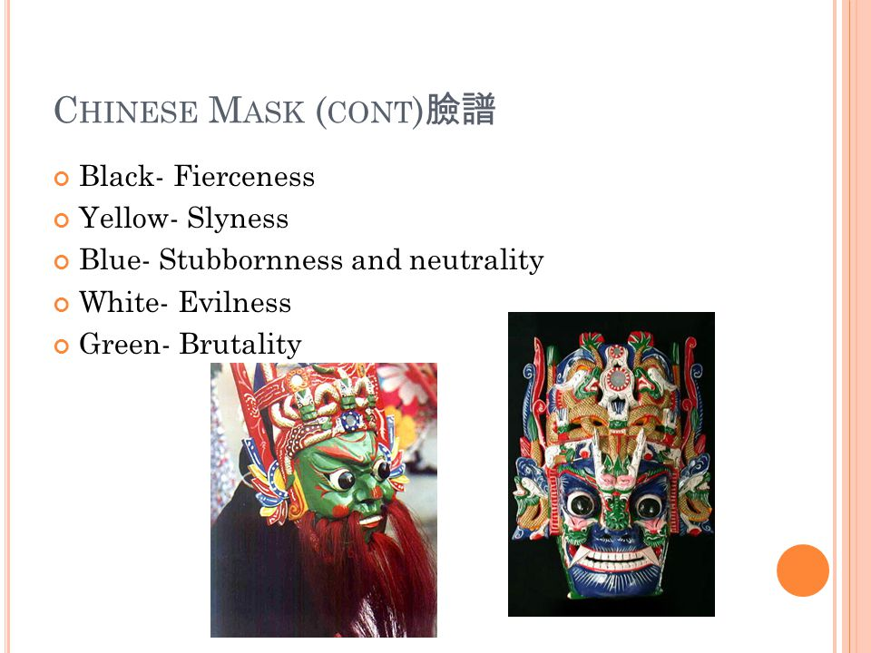 P APER U MBRELLAS 油傘 Existed before Christian era First one made for Emperor Wang Mang Made of silk or paper Main production- Fujian Hunan provinces Involved 5 parts- head, handle, ribs, paper shade, and artistic embellishment