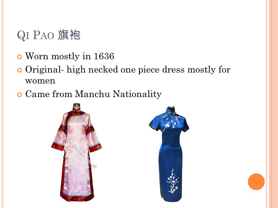 C HINESE O PERA 歌劇 The first known opera troupe was the Pear Garden in the Tang Dynasty In the Yuan Dynasty, there were specialized roles such as the Dan or Sheng , etc Kunqu was dominant in the Ming and Qing Dynasties :developed from Wu cultural area Cao Yu was the most notable play writer.