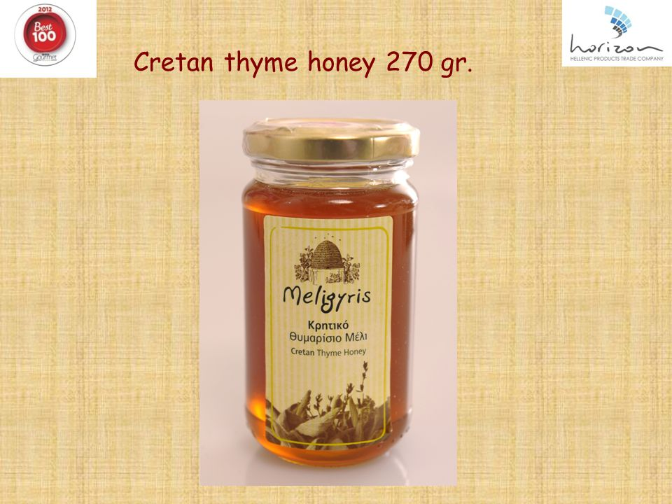 Cretan thyme honey 270 gr. 
