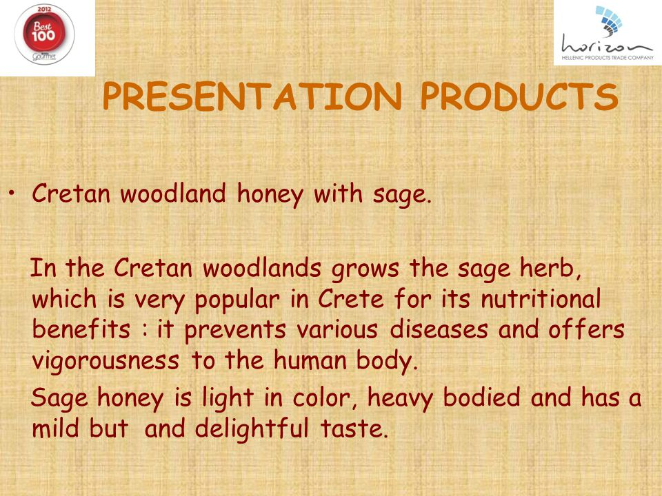 PRESENTATION PRODUCTS Cretan woodland honey with sage.