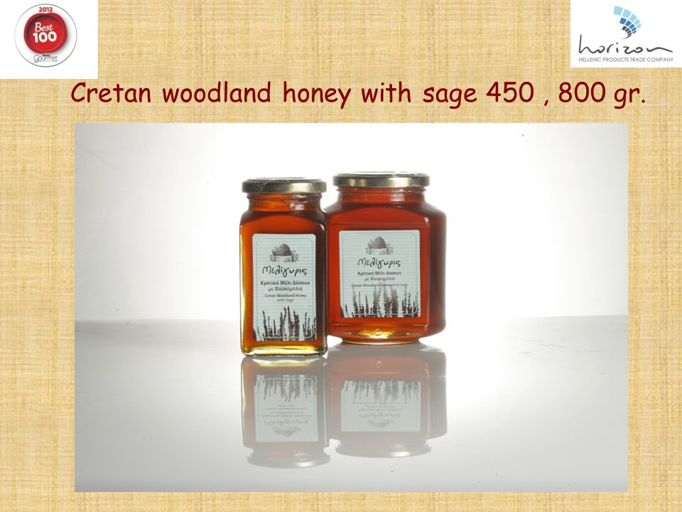 Cretan woodland honey with sage 450, 800 gr. 
