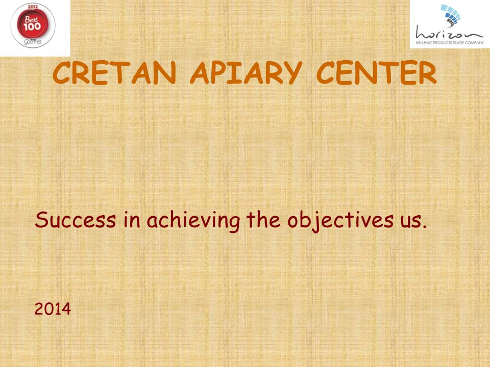 Success in achieving the objectives us. 2014 CRETAN APIARY CENTER