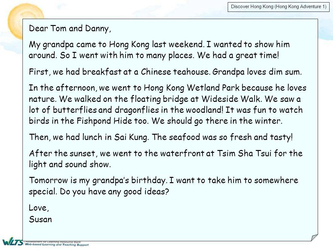 Discover Hong Kong (Hong Kong Adventure 1) 1.Who wrote the email.