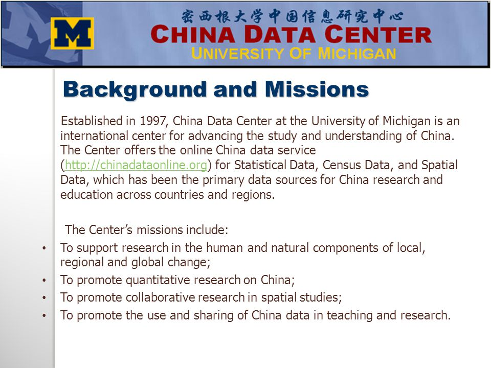 Established in 1997, China Data Center at the University of Michigan is an international center for advancing the study and understanding of China.