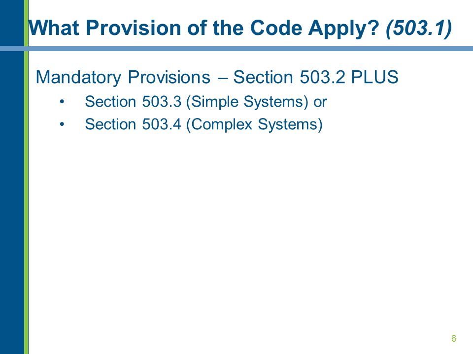 6 What Provision of the Code Apply? (503.1) Mandatory Provisions – Section 503.2 PLUS Section 503.3 (Simple Systems) or Section 503.4 (Complex Systems