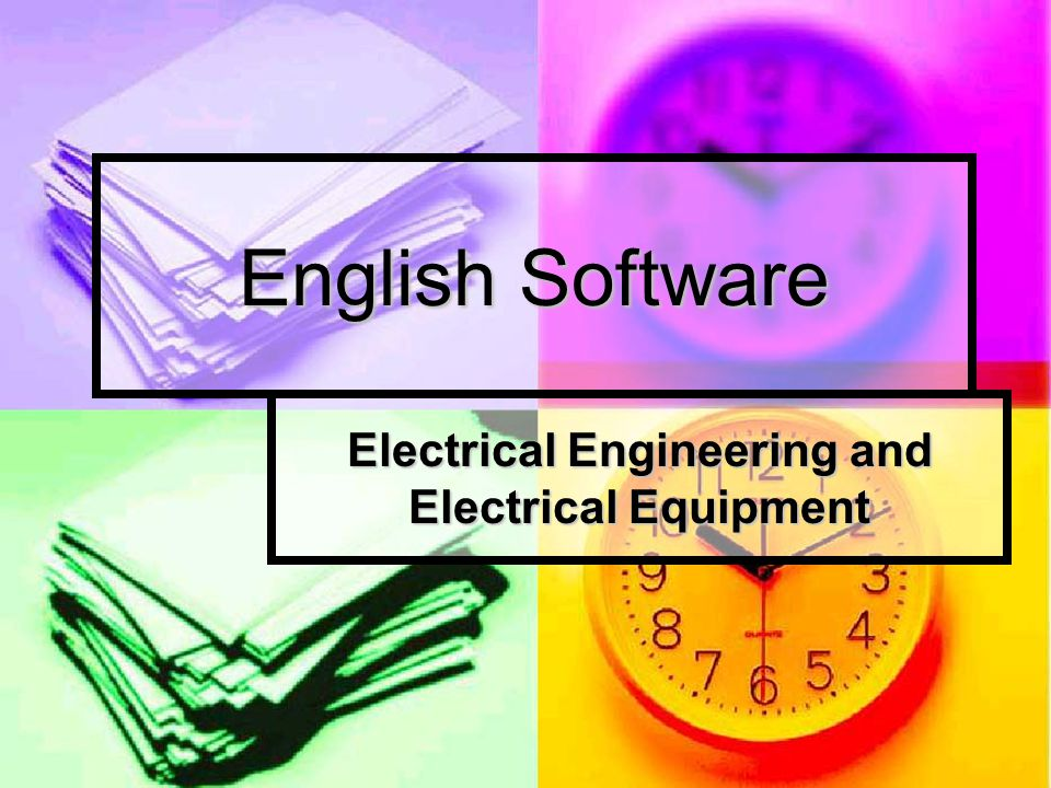 English Software Electrical Engineering and Electrical Equipment