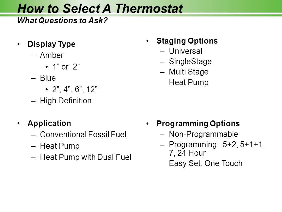 How to Select A Thermostat What Questions to Ask.