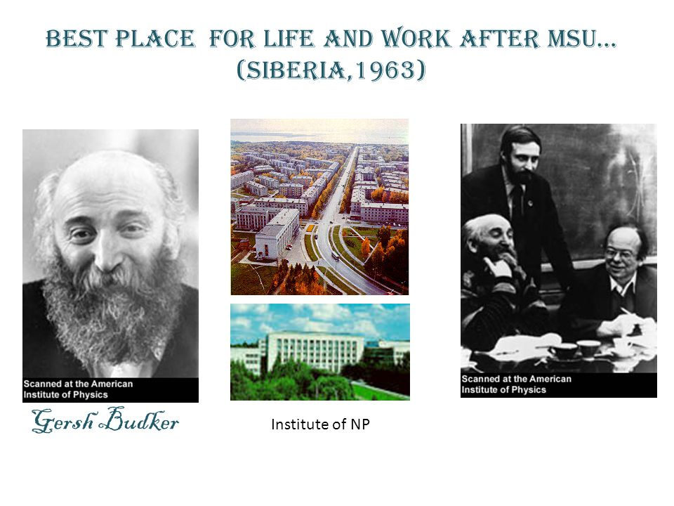 Best place for life and work after MSU… (Siberia,1963) Gersh Budker Institute of NP