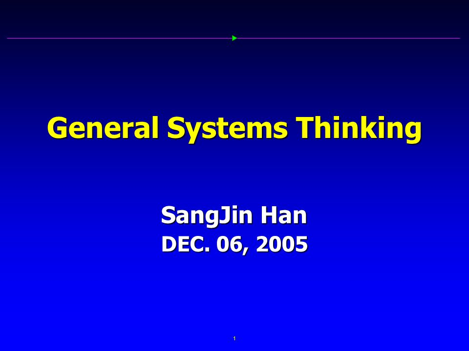22 Describing System Behavior   State - a system will have memory of its past interactions, i.e.