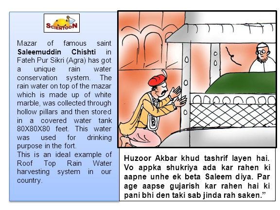 Mazar of famous saint Saleemuddin Chishti in Fateh Pur Sikri (Agra) has got a unique rain water conservation system.