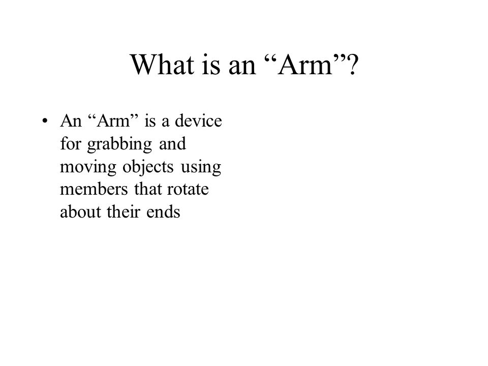 What is an Arm .