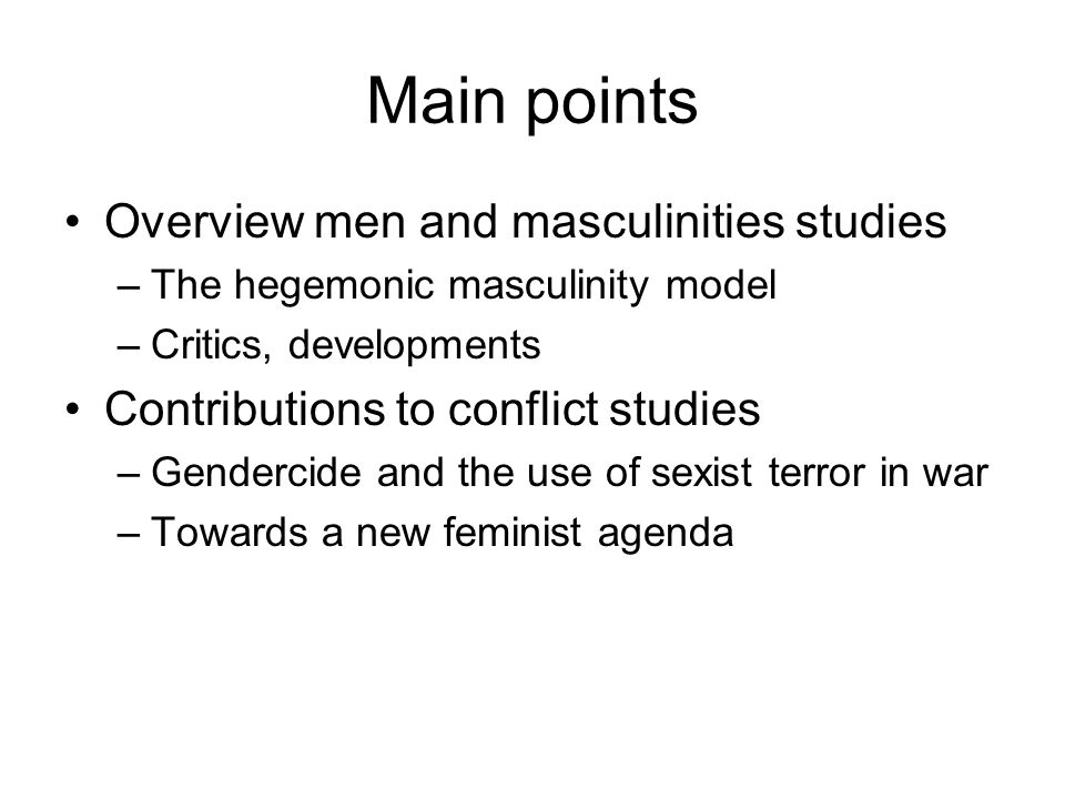 Introducing gender studies Main recent trends –Post-trends (poststructuralism, postfeminism, etc) Do away with the Woman with large W –Cultural-symbolic theory –Psychological theory –Structural and organizational theory
