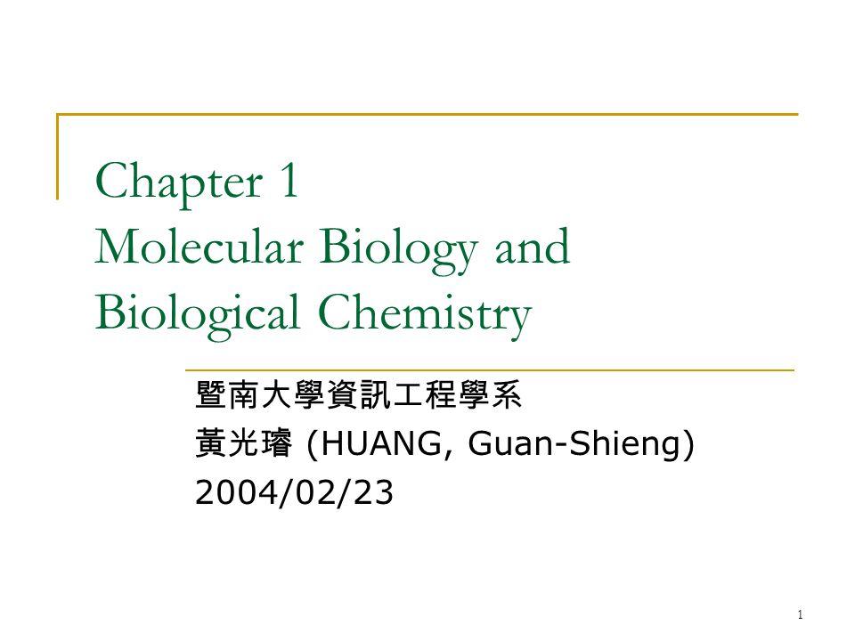 41 1.5.3 Blotting and Hybridization SEARCH steps:  blotting( 漬墨法 ): gel separation ( 先分離 ) transfering ( 再固定 )  hybridization( 雜交 ): probe: chemically synthesized radioactivity, fluorescent dyes, enzyme, antibody  washing