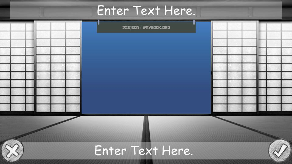 Enter Text Here.