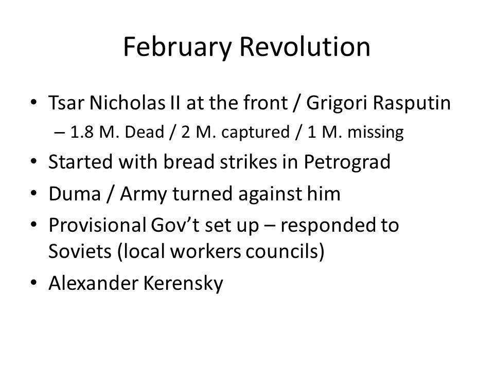 February Revolution Tsar Nicholas II at the front / Grigori Rasputin – 1.8 M.
